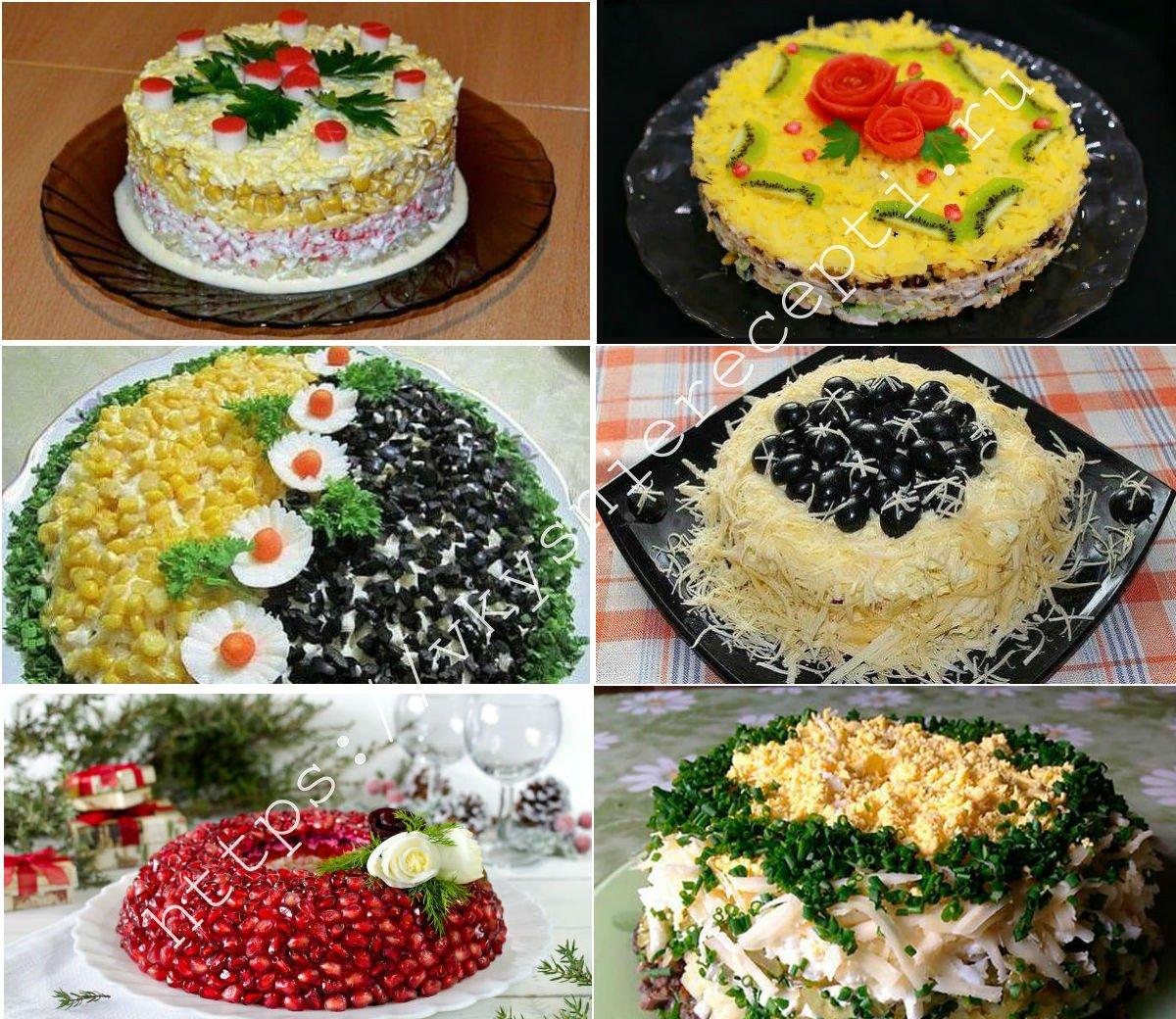 ТОП-6 новых праздничных салатов